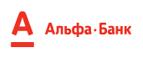 Альфа Банк Украина