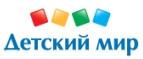 Дети. Детский мир интернет магазин отзывы