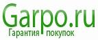 garpo.ru отзывы