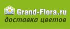Служба доставки цветов и букетов