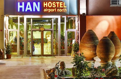 Отель Han Hostel Airport North - отзывы