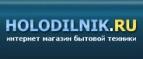 holodilnik отзывы