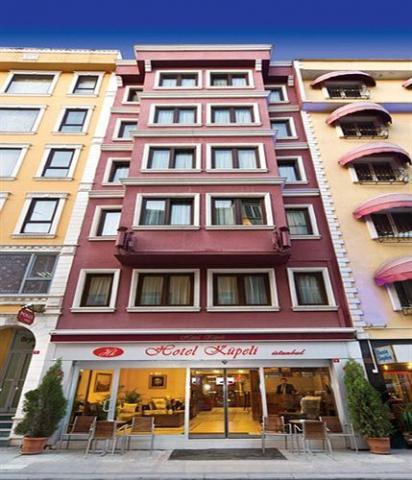 Hotel Kupeli фото, цены, номера