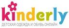Kinderly.ru отзывы