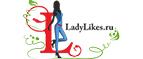 Отзывы о Ladylikes.
