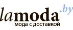 lamoda.by отзывы