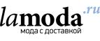 Отзывы о магазине Lamoda ru