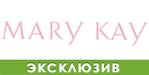Mary Kay Украина