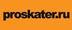 Proskater.ru отзывы о магазине стильной одежды и обуви для спорта