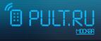Pult.ru отзывы