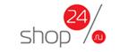 Отзывы о Shop24 (Шоп24).