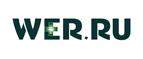 Отзывы об интернет-аптеке Wer.ru