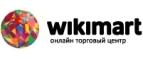 wikimart отзывы
