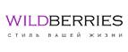 Отзывы о магазине Wildberries.ru