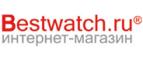 bestwatch отзывы