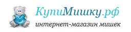 Отзывы и акции магазина КупиМишку.рф