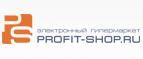 Отзывы о Profit-shop