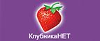 Strawberrynet.com-Строуберри (Клубника) – Магазин Свежей Косметики