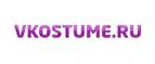 vkostume отзывы. карнавальные костюмы